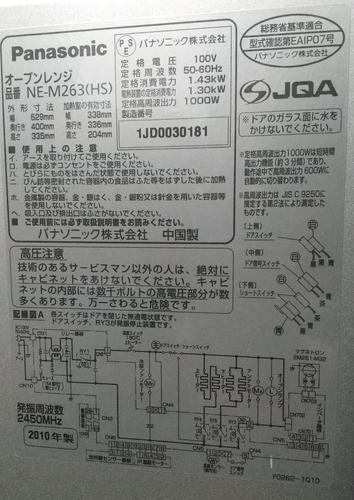 f:id:daiki-em:20210903153437j:image