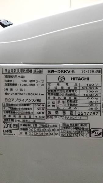 f:id:daiki-em:20211003090551j:image