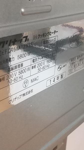 f:id:daiki-em:20211003093536j:image
