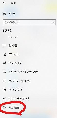 f:id:daiki-ito-12:20210619225143j:plain