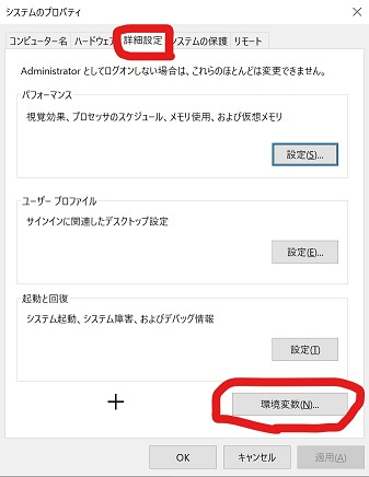 f:id:daiki-ito-12:20210619225312j:plain