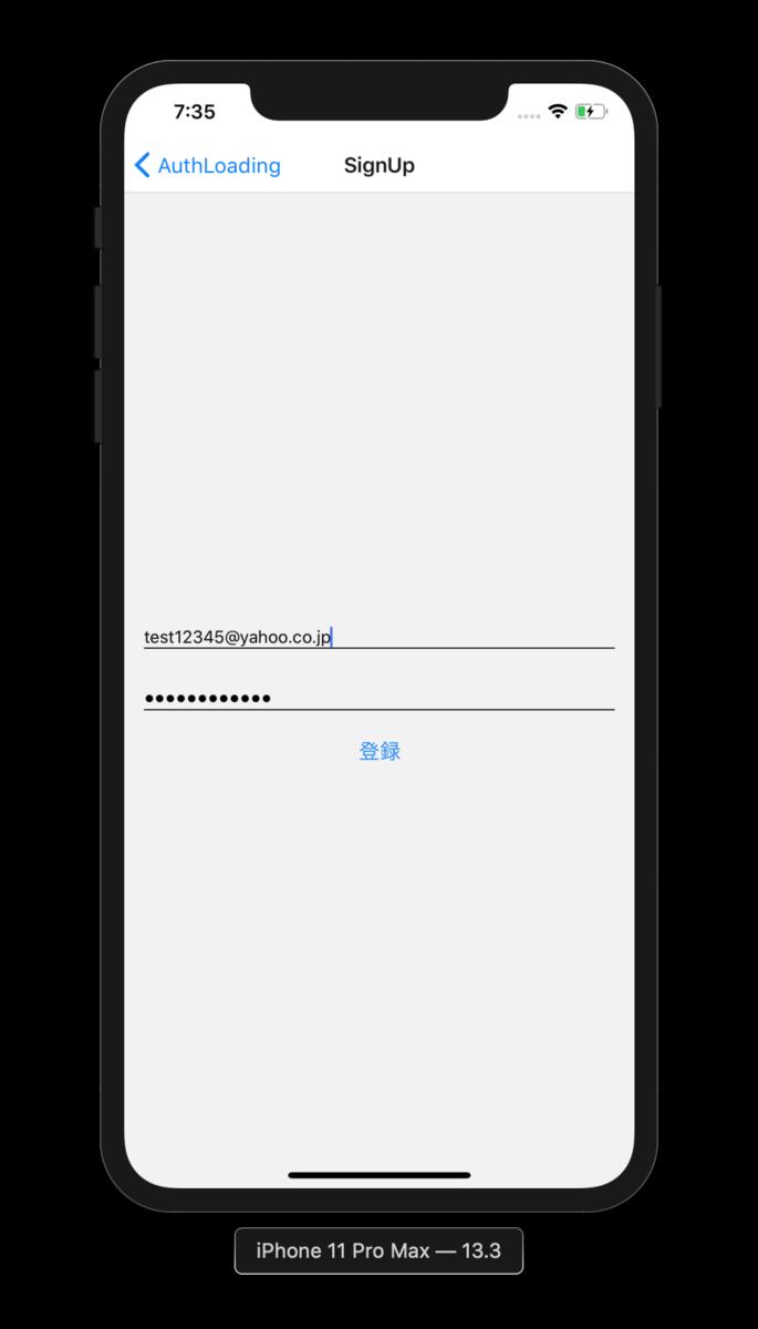f:id:daiki-sato:20200203073856p:plain