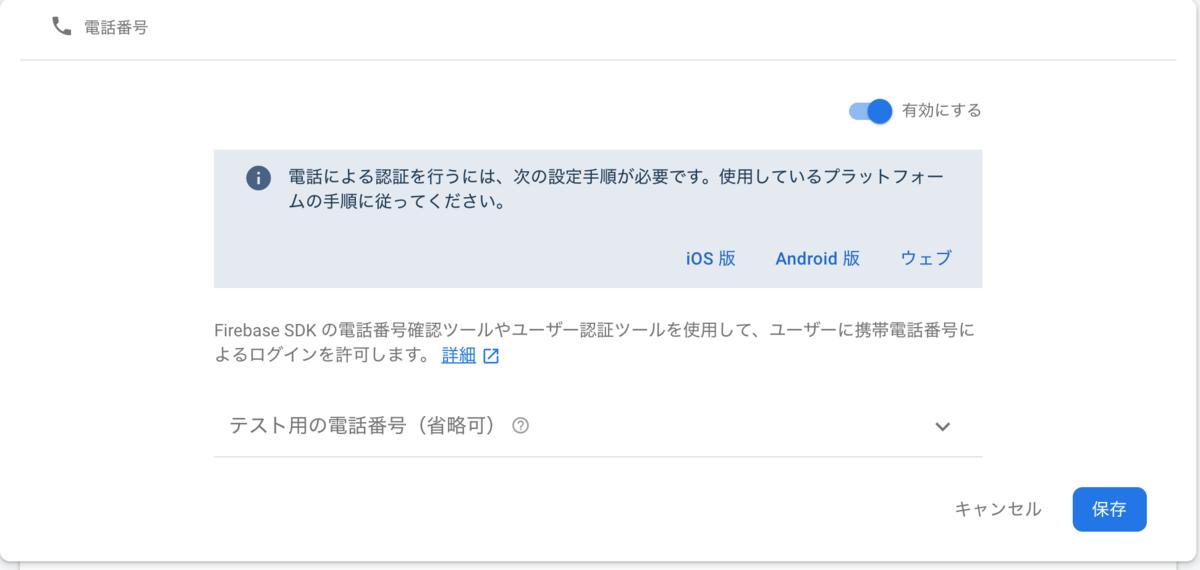 f:id:daiki-sato:20200205061255p:plain