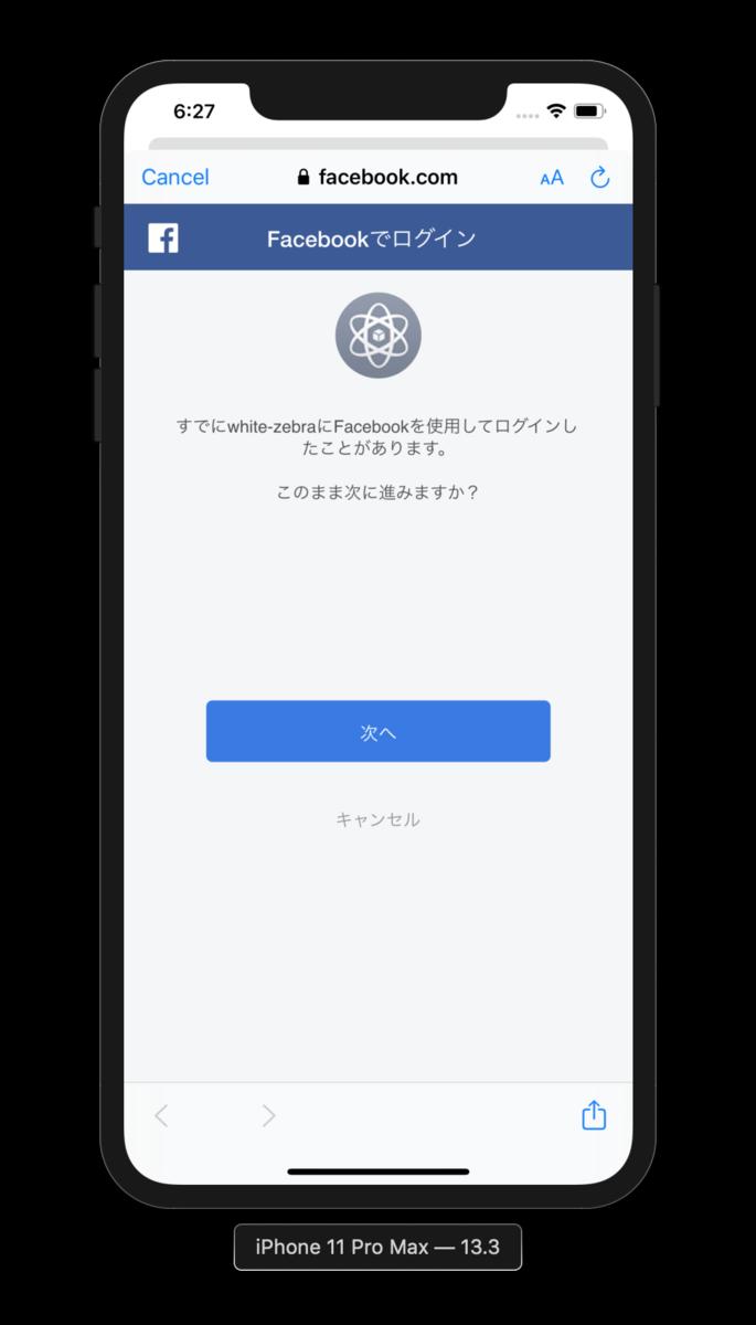 f:id:daiki-sato:20200207062918p:plain