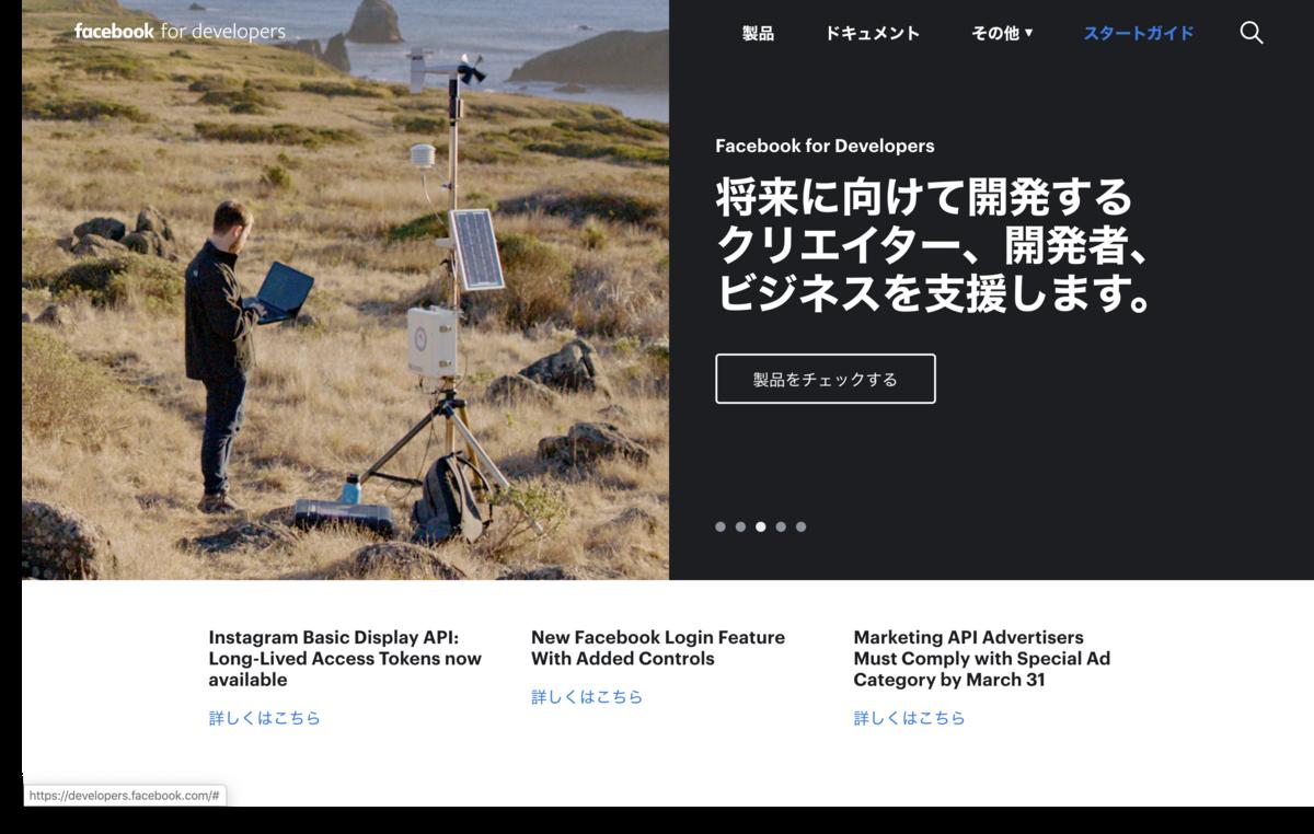 f:id:daiki-sato:20200207063245p:plain