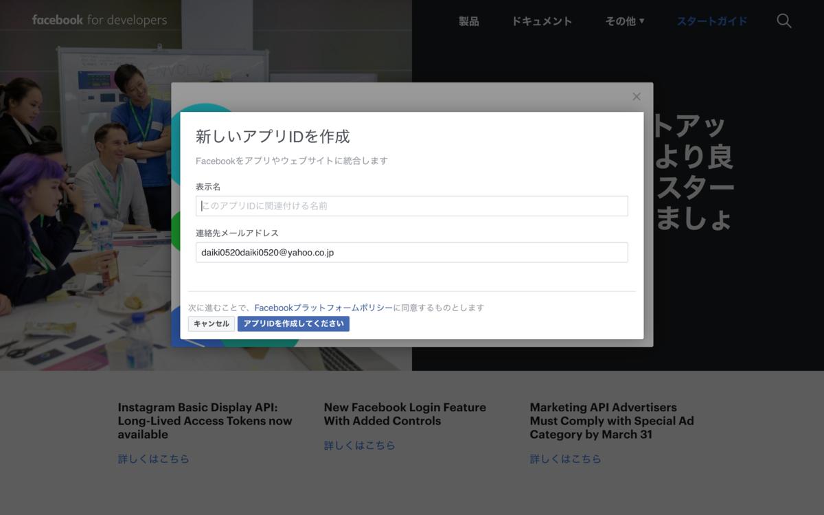 f:id:daiki-sato:20200207063405p:plain