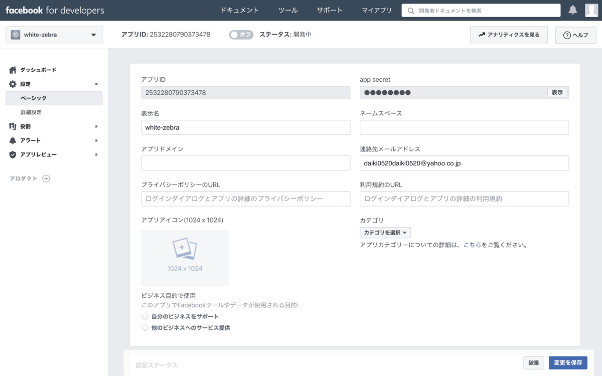 f:id:daiki-sato:20200207063426p:plain