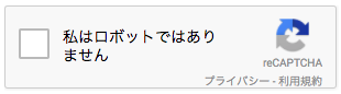 f:id:daiki-sato:20200208222316p:plain
