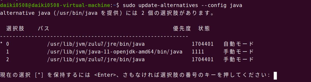 f:id:daiki0508:20210221231052p:plain