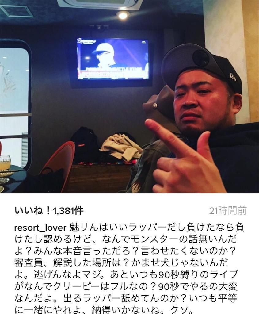 f:id:daiki1252:20170215234633j:image