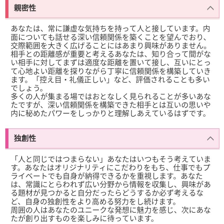 f:id:daiki12olympians:20180825131824p:plain