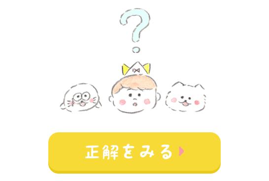 f:id:daiki12olympians:20181013002734p:plain
