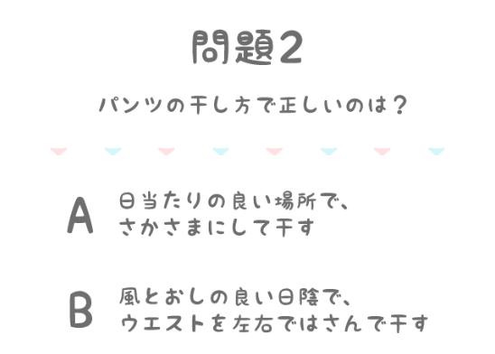 f:id:daiki12olympians:20181013010248p:plain