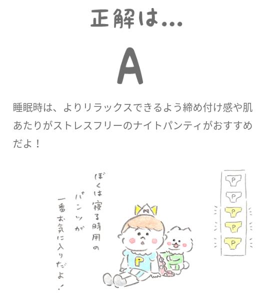f:id:daiki12olympians:20181013011938p:plain
