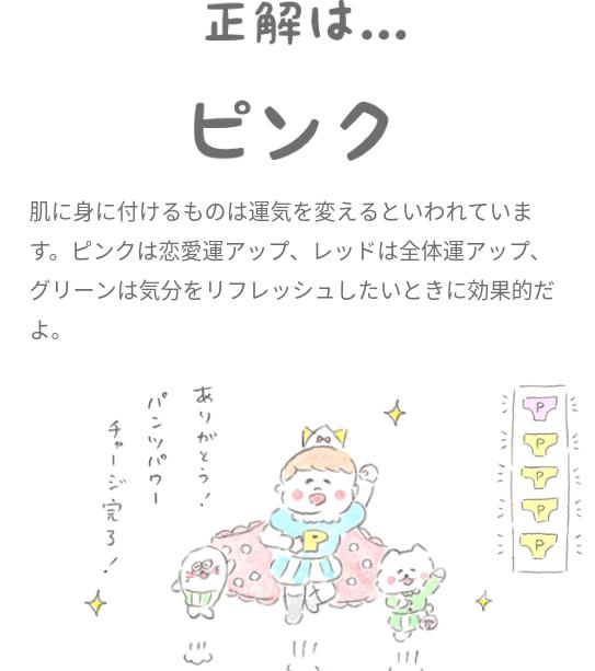 f:id:daiki12olympians:20181013015743p:plain