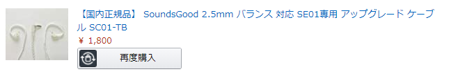 f:id:daiki1927:20210119183156p:plain