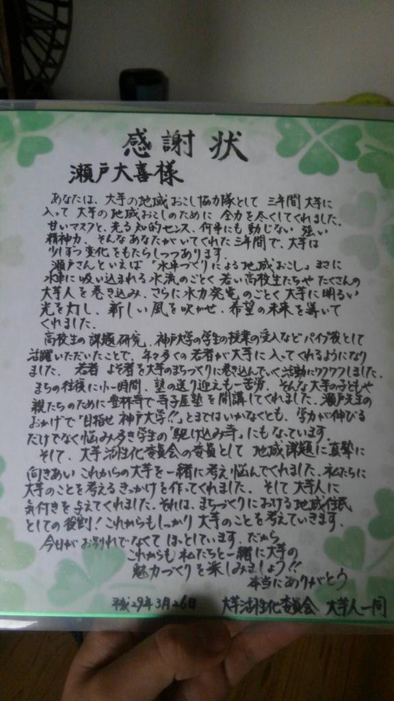 f:id:daiki526:20170331222831j:plain