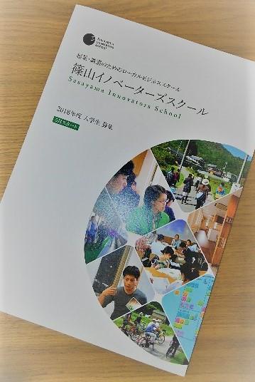 f:id:daiki526:20180301200054j:plain