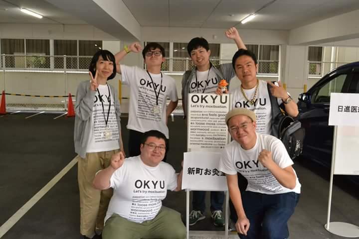 f:id:daiki526:20180615022306j:plain