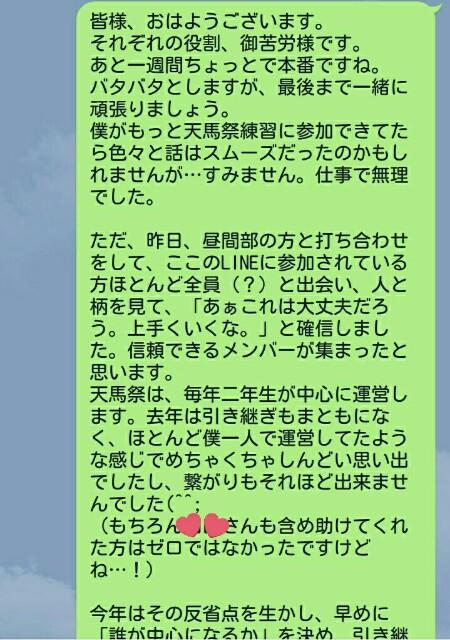 f:id:daiki526:20190529123534j:image