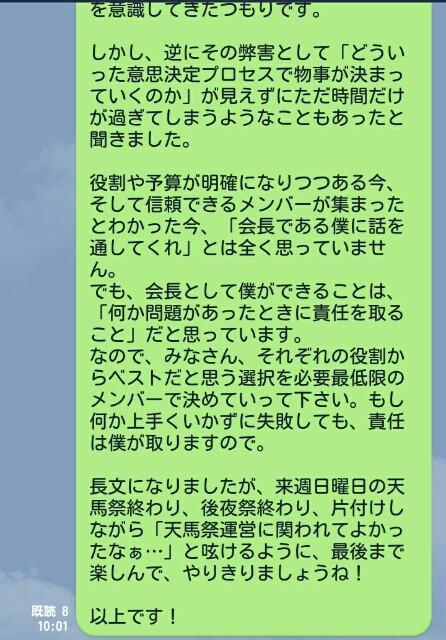 f:id:daiki526:20190529123546j:image