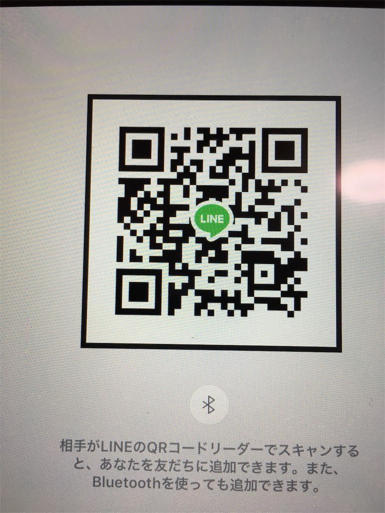 f:id:daiki66:20170226205054j:image