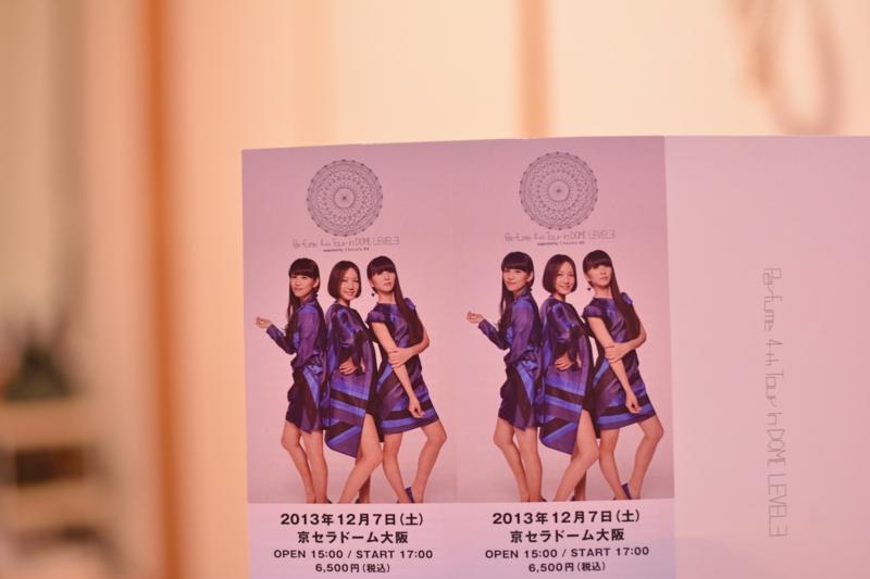 f:id:daiki_bassist:20131206211007j:plain