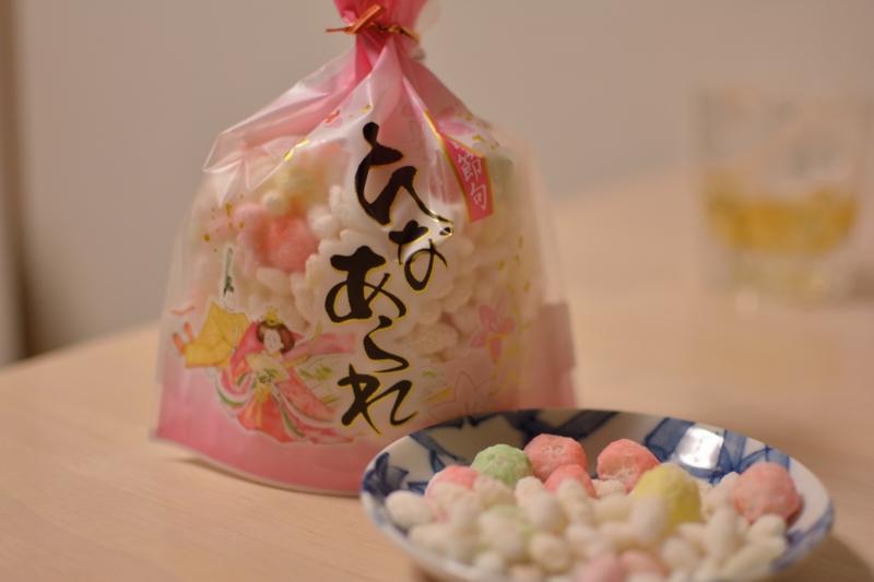http://daiki-photo.hatenablog.jp/entry/2014/02/14/202717