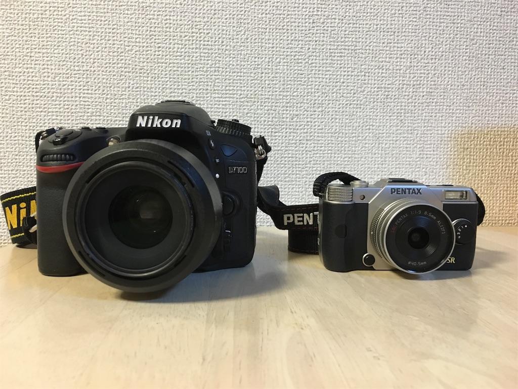 ニコンの一眼レフD7100とQ7を並べてサイズ比較