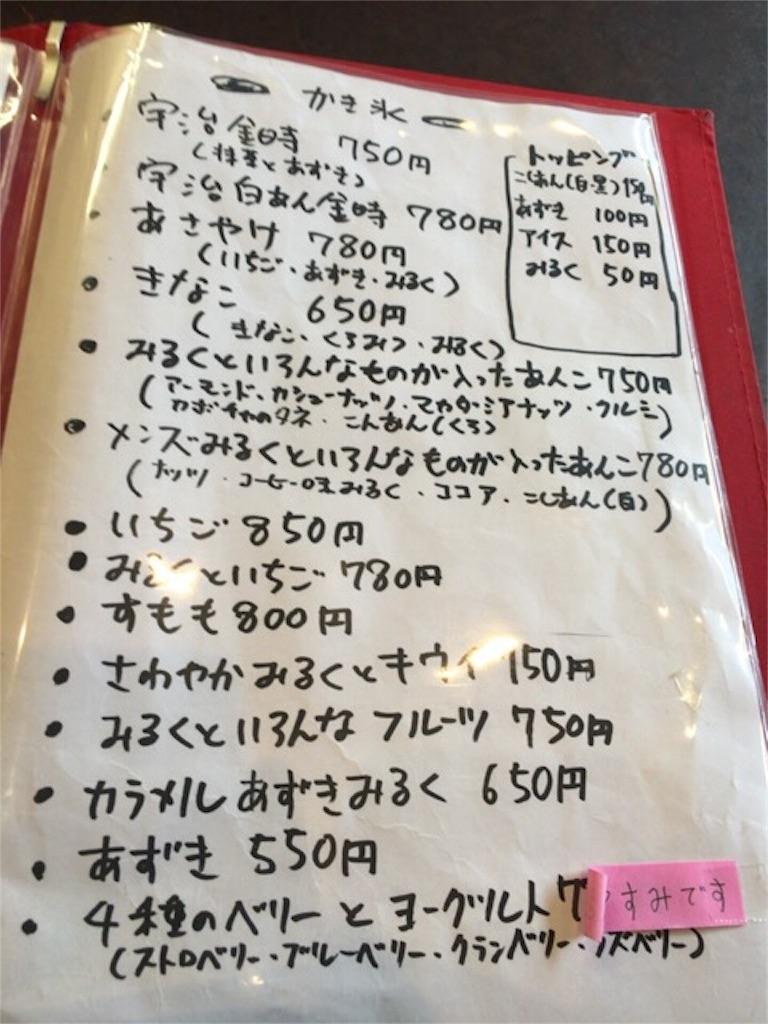 f:id:daiki_bassist:20160818225009j:image