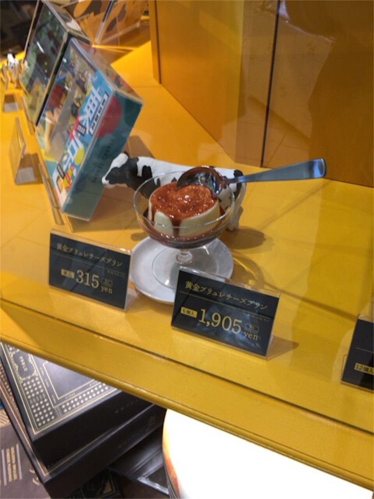チーズタルト以外の商品も販売されている北千住「PABLO mini」