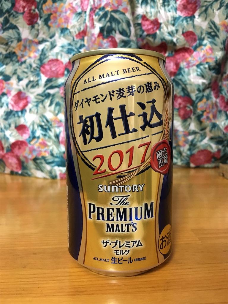 f:id:daiki_bassist:20170121232431j:image