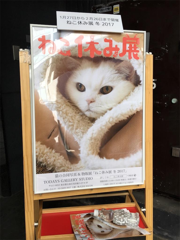 f:id:daiki_bassist:20170220204355j:image