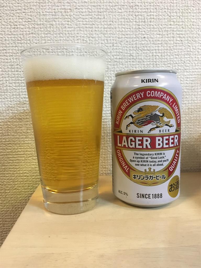 グラスに注いだキリンラガービール