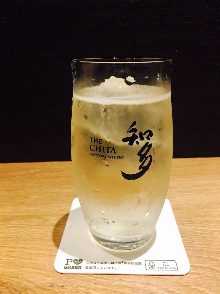 f:id:daiki_bassist:20170409001913j:image