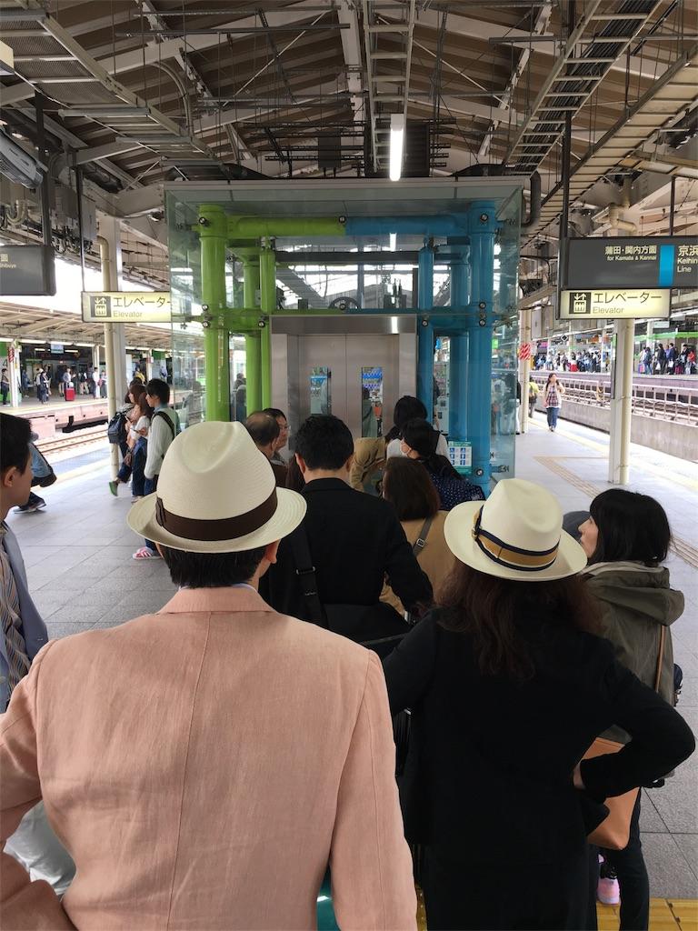 f:id:daiki_bassist:20170503213350j:image
