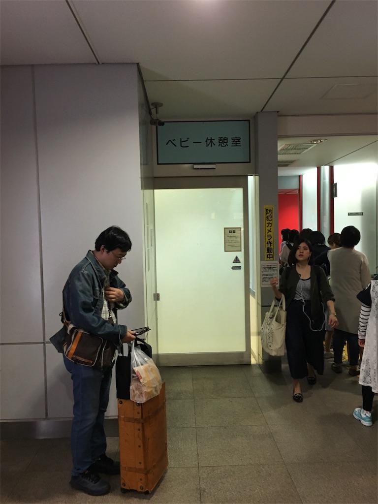 f:id:daiki_bassist:20170503213426j:image