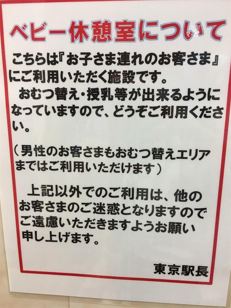 f:id:daiki_bassist:20170503213501j:image