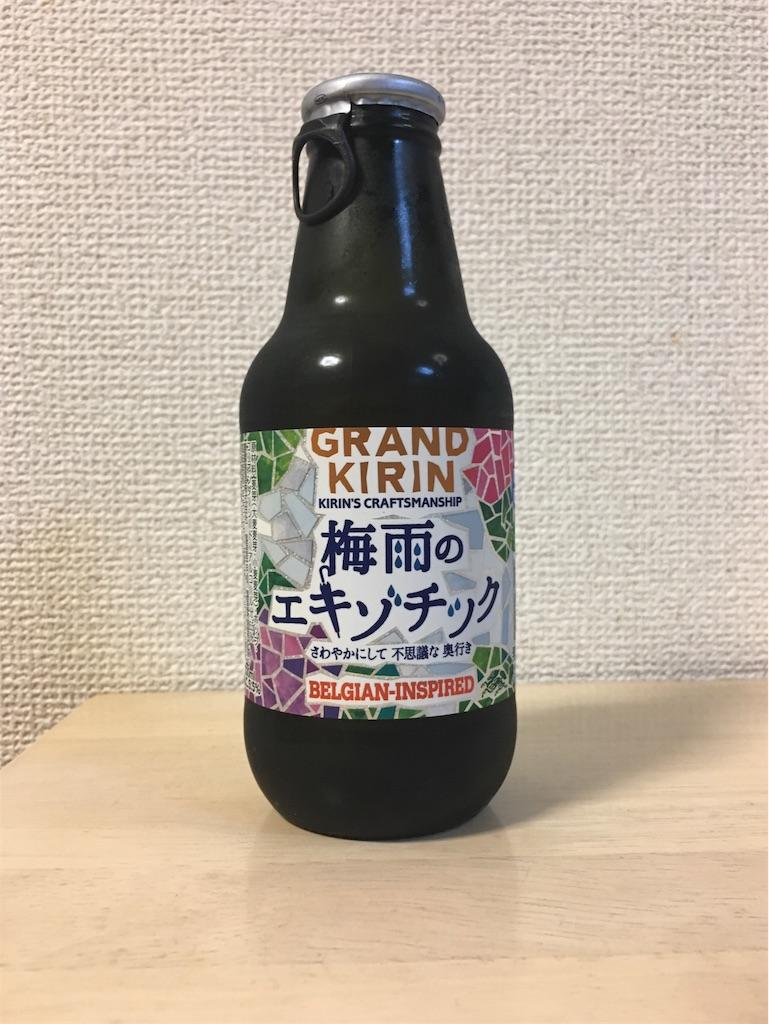 f:id:daiki_bassist:20170608231312j:image