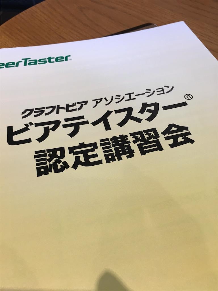 f:id:daiki_bassist:20170612211216j:image