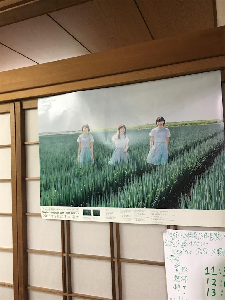 f:id:daiki_bassist:20170723134044j:image
