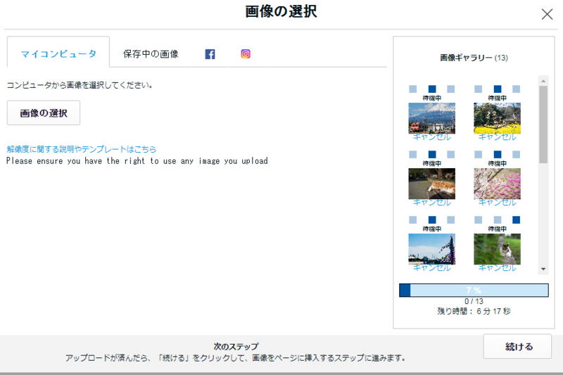f:id:daiki_bassist:20171209155247j:plain