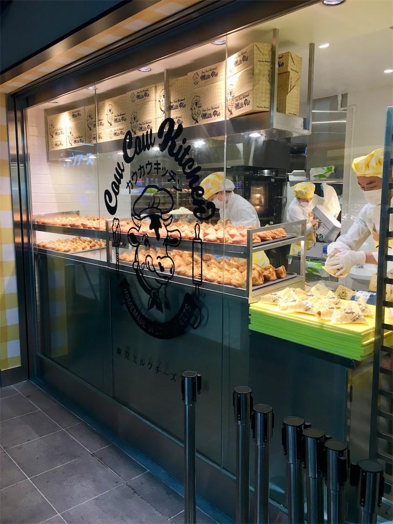 東京ミルクチーズ工場 Cow Cow Kitchenの厨房写真