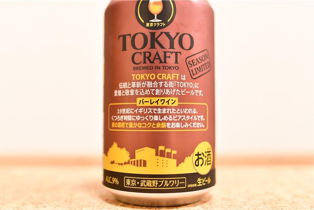 f:id:daiki_bassist:20181114081622j:image