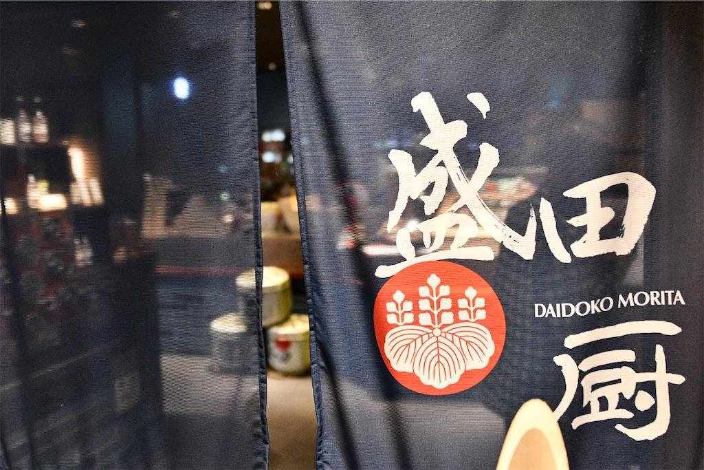 f:id:daiki_bassist:20181230103119j:image