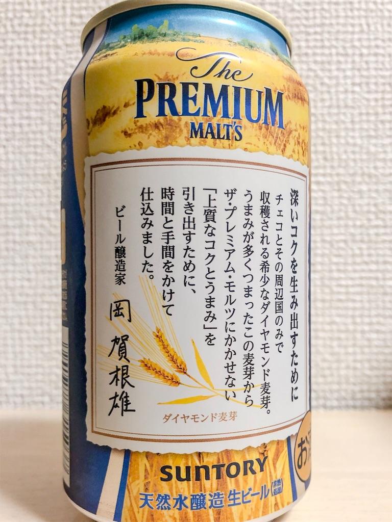 f:id:daiki_bassist:20190117082901j:image