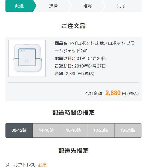 f:id:daiki_bassist:20190408233308j:plain