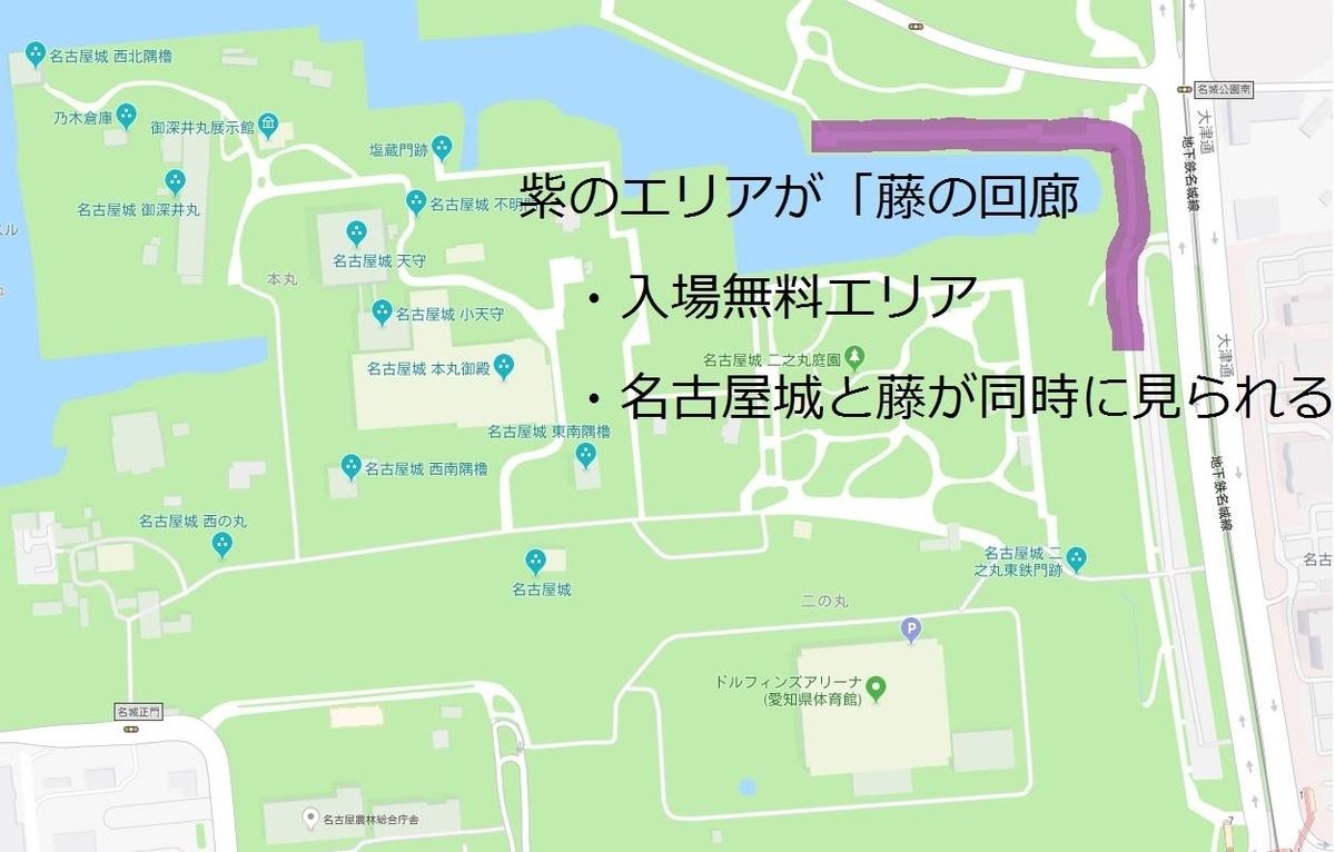 藤の回廊の場所を示した地図