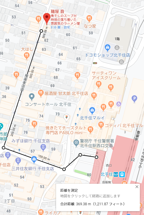 f:id:daiki_bassist:20190709174250p:plain