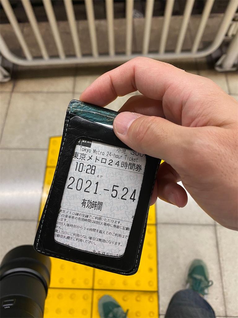f:id:daiki_bassist:20210527230820j:image